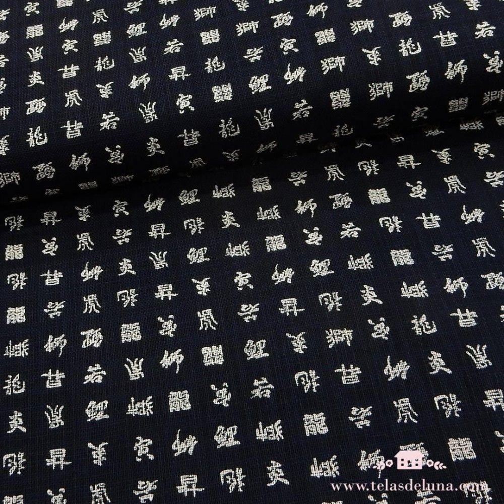Tela letras japonesas Sevenberry